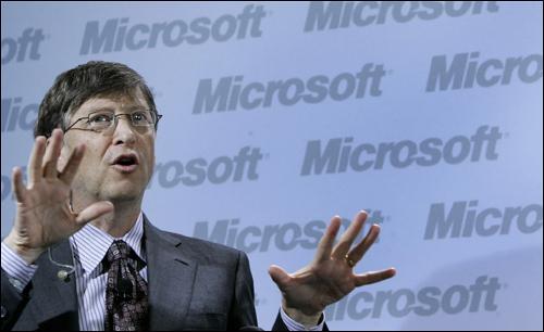 Bill Gates - A world richest person 1185976459_4368