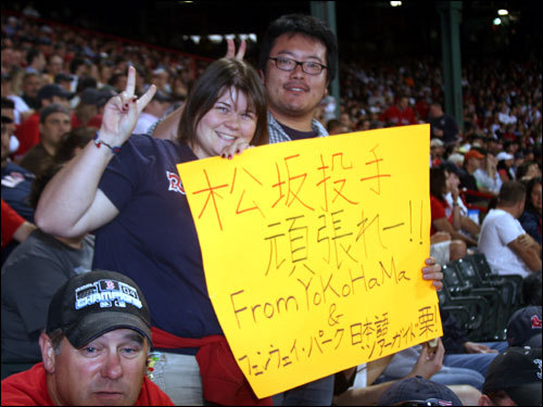 Tsuyoshi Tsuchiya and Kuri Desjardins, from Haverhill, brought a sign to support the resurgent Matsuzaka on Friday. The sign says 'Good Luck Matsuzaka, from YoKoHaMa and Fenway Park's Japanese tour guide Kuri.'