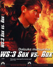 It was far from Mission: Impossible in Game 3 of the World Series as Daisuke Matsuzaka helped the Red Sox to their third victory in the World Series. Brendan Stewart of Quincy submitted this movie poster creation.