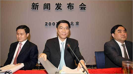 Officials from the Industrial and Commercial Bank of China.