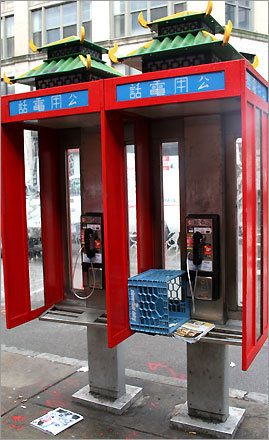 Telephone booths in the paifang style.