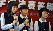 Scenes from the Shing Tung Yau math contest