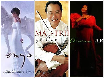 gift guide - holiday cds