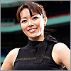 Yuka Okajima