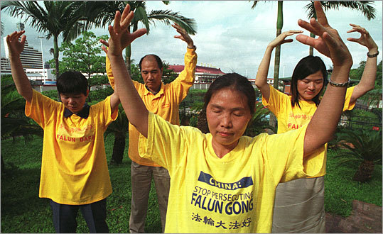 Falun Gong The Chinese government considers the meditation-based belief system, founded in 1992, to be an 'evil cult.' China outlawed Falun Gong in 1999, and has launched a number of crackdowns on it since then. Falun Gong-related terms appear on both The Washington Post's list and the leaked Baidu list of banned content. In March 2010, the Associated Press reported that searches in China for Falun Gong simply yield Web pages that never load.