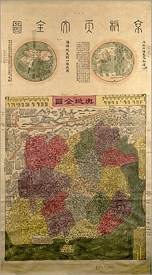 A universal map of China, by Jungmen Chen, 1850