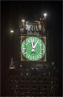 The world's largest clock, which looms over the Grand Mosque in Islam's holiest city of Mecca.
