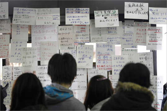 March 13, 2011 Residents searched for the names of their missing family members and relatives at a temporary information center organized by the local government. Strong aftershocks continued to shake Japan's main island as the desperate search pressed on for survivors.