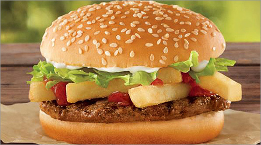 Burger King's 'French Fry Burger'' There's no need to order a side of fries with this new menu item. Burger King said it plans to begin selling the 'French Fry Burger' for a $1 on Sept. 1 as it seeks to counteract McDonald's aggressive push for its Dollar Menu. The burger is a standard beef patty topped with four of the chain's french fries. It clocks in at 360 calories and 19 grams of fat. Do you plan to try Burger King's 'French Fry Burger'?