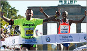 Record-breaking moment ruined at Berlin Marathon