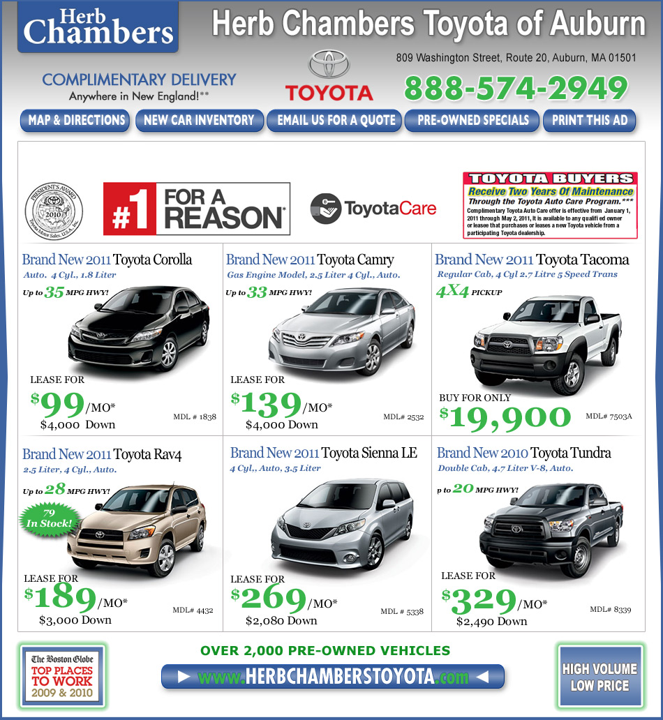 Harry Blackwell Chevrolet Buick GMC Serves As Your Trusted New And Used Car  Dealership In Malden For Kennett And Poplar Bluff Shoppers.