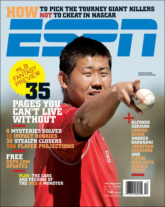 Red Sox pitcher Daisuke Matsuzaka on the cover of ESPN The Magazine