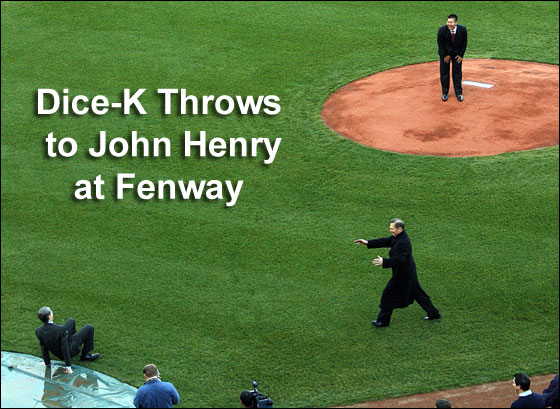 Before his press conference, Daisuke Matsuzaka went to the mound at Fenway Park and threw a pitch to Red Sox owner John Henry, (which he missed), and after he missed he fell backwards, which brought a howl of laughter from the pitcher as his agent Scott Boras (bottom right), rushed to Henry's aid.