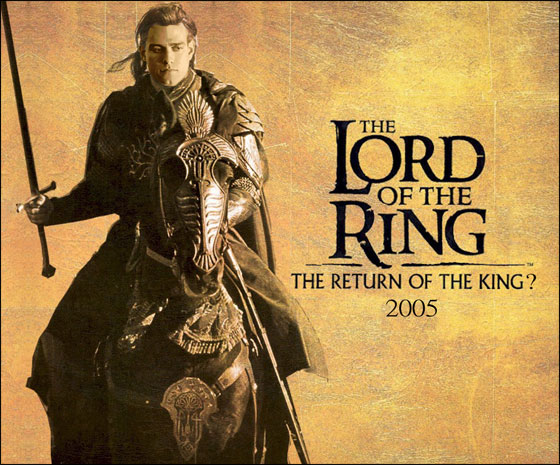 Return of the King?