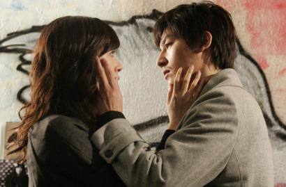 Seong Hyeon-a plays a woman who doesn't reveal herself to her boyfriend (Ha Jung-woo) after undergoing facial surgery.