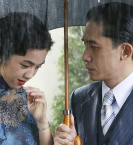 Tang Wei (left) and Tony Leung Chiu Wai star in 'Lust, Caution,' Ang Lee's film about Japanese-occupied Shanghai.