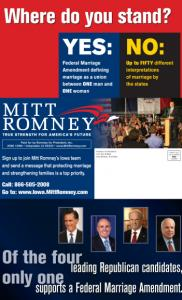The mailing is Romney's first to single out rivals by name.