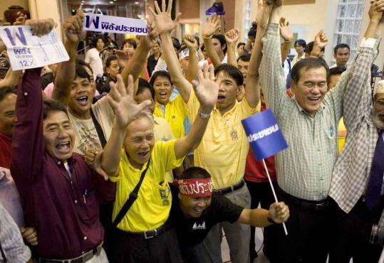 People's Power Party supporters rallied at the party headquarters yesterday in Bangkok.