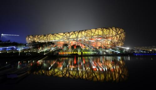 Lights illuminate the National Stadium during the closing ceremony.