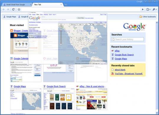 Новый браузер для компьютера 5