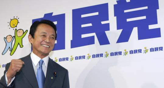 Prime Minister Taro Aso easily won a party vote that had been viewed as a sure thing since the previous leader quit Sept. 1.