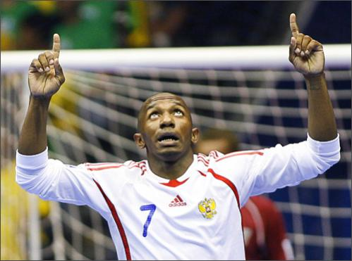 See more photography at Boston.com/photos Russia's Pula celebrates his goal against Salomon Islands during a FIFA Futsal World Cup 2008 match in Brasilia, Monday, Oct. 6, 2008.