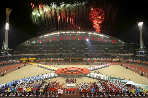 Opening ceremony of the 6th National Peasants' Games at a stadium in Quanzhou, Fujian Province, October 26, 2008. Around 3,500 rural residents from around the country will compete.