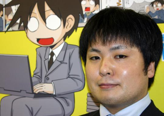 Makoto Yoshitani's hugely popular comic books, combining aspects of Dilbert and Kafka, chronicle the travails of Japan's young office workers.
