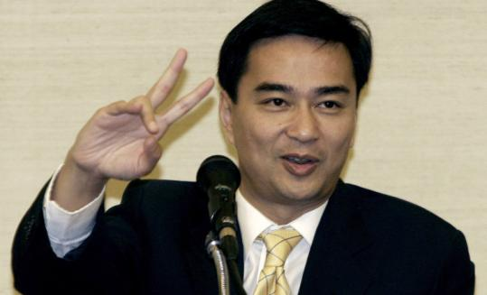 Democrat leader Abhisit Vejjajiva says his party has the votes in Parliament to form a new government.