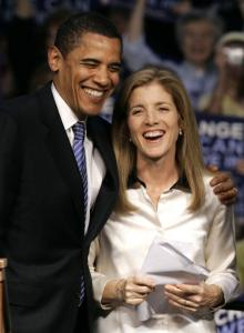 Caroline Kennedy, shown in April, played a crucial role in Barack Obama's campaign.