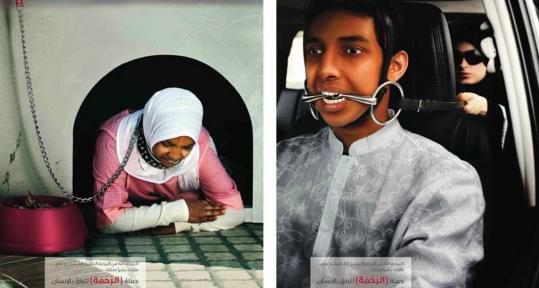 Images from the public service campaign depicted an Indian driver and an Ethiopian maid inside a doghouse. The ads urge employers to treat the servants more humanely.