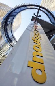 Citigroup may sell its retail brokerage to Morgan Stanley.