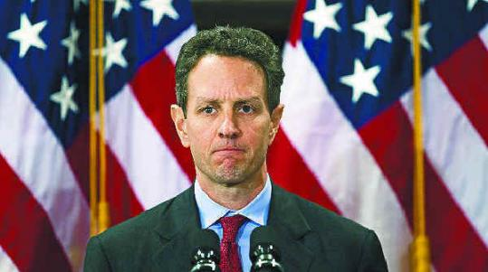 Treasury Secretary Timothy Geithner said use of taxpayer money would be watched closely.