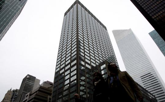 Citigroup's headquarters on Park Avenue in New York. The company has received $45 billion in federal bailout funds after five straight quarterly losses totaling $37.5 billion.