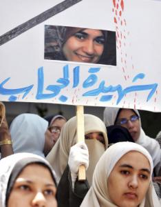 In Cairo, Egyptians protested the death last week of Marwa el-Sherbini, who was stabbed in a German courtroom.