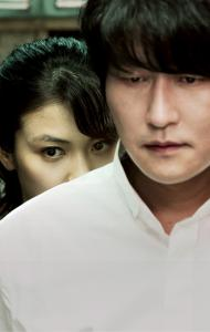 Kim Ok-vin (left) and Song Kang-ho in 'Thirst,' directed by the acclaimed Park Chan-wook.