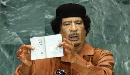 Libyan leader Moammar Khadafy, speaking at the United Nations yesterday, railed against the powers held by the five permanent members of the UN Security Council.