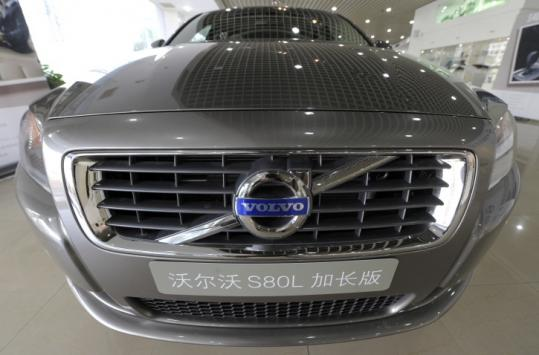 Ford wants to sell Volvo to raise cash and focus its efforts on three core brands: Ford, Lincoln, and Mercury.