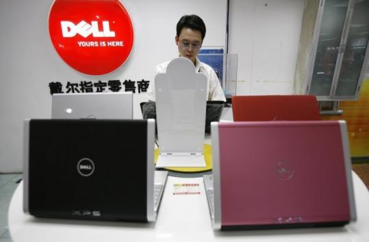 In the last quarter, Dell lost its ranking as the world's number two personal computer maker.