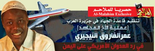 A graphic on a website frequently used by militants shows Umar Farouk Abdulmutallab superimposed over an image of an airplane.