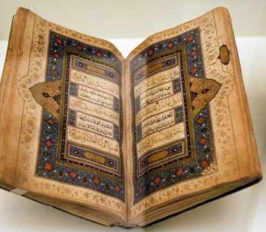 "This Indian Koran from 1682 is on display in ""Treasures of the Aga Khan Museum'' at Berlin's Martin-Gropius-Bau."