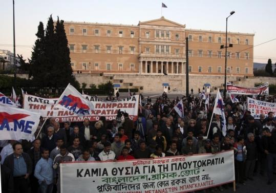 Protestors opposed to tax reforms demonstrated yesterday in Athens. More than 3,000 people took part in the Greek capital.
