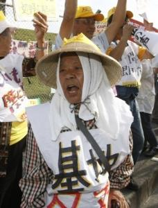 Okinawans protested US bases on their island yesterday, shouting slogans as the prime minister visited.