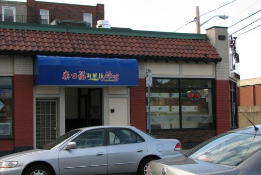 Ming Seafood Restaurant, at the corner of Newport Avenue and Brook Street in Quincy and across from the Wollaston T stop, is in a convenient location for commuters.