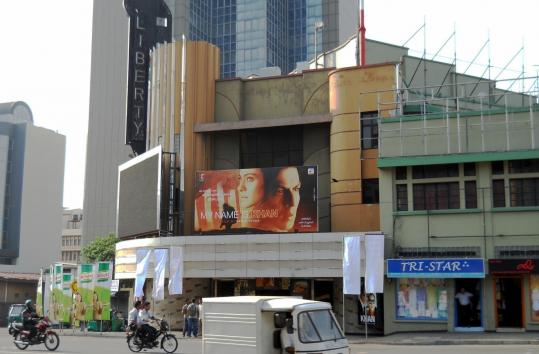 The Liberty Theater (above) in downtown Colombo is one of the oldest cinemas in Sri Lanka.
