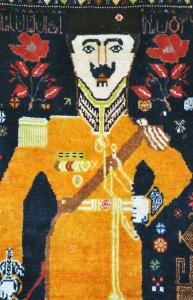 King Amanullah woven in an Afghan wool carpet from the late 20th century.