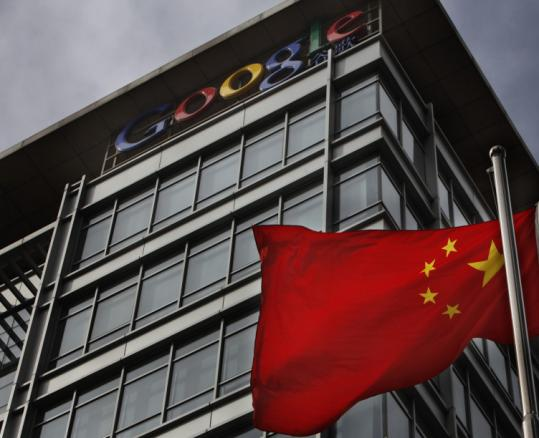 Google China offices in Beijing. A leaked cable said China's Politburo directed an intrusion into Google computer systems.