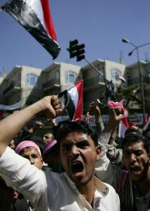 Thousands of people gathered in the Yemeni capital of Sanaa yesterday to call for the ouster of Ali Abdullah Saleh.