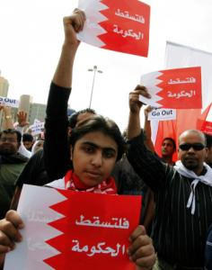Shi&#8217;ite Muslims in Bahrain demonstrated against the government Sunday. Protests yesterday called for greater support from Washington.