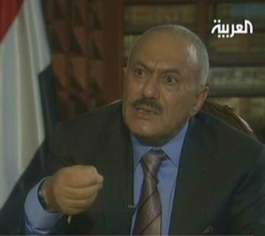 President Ali Abdullah Saleh, who has ruled Yemen for 32 years, had said he would step down at the end of this year.